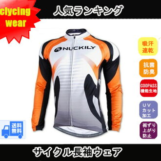 下降週期澤西島自行車自行車衣服長迴圈套管磨損自行車自行車男子週期服裝迴圈週期澤西長袖