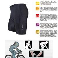 サイクルパンツ/サイクリングパンツ