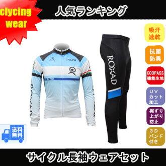 為落下設置自行車騎自行車週期澤西男人穿長袖長度袖子穿週期服裝自行車衣服穿