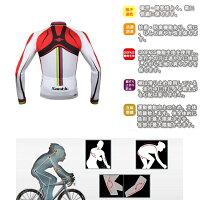 【送料無料】サイクルウェア/男性夏用/サイクルジャージ/自転車ウェア/長袖ウエア/サイクリング/ウェア