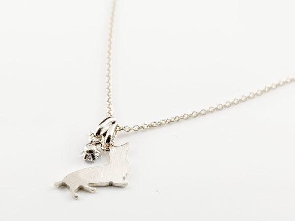 【送料無料】犬 ネックレス ダイヤモンド 一粒 ペンダント ダックス ダックスフンド ホワイトゴールドk18 18金 いぬ イヌ 犬モチーフ 4月誕生石 チェーン 人気 贈り物 誕生日プレゼント ギフト 可愛らしい犬モチーフのペットジュエリー