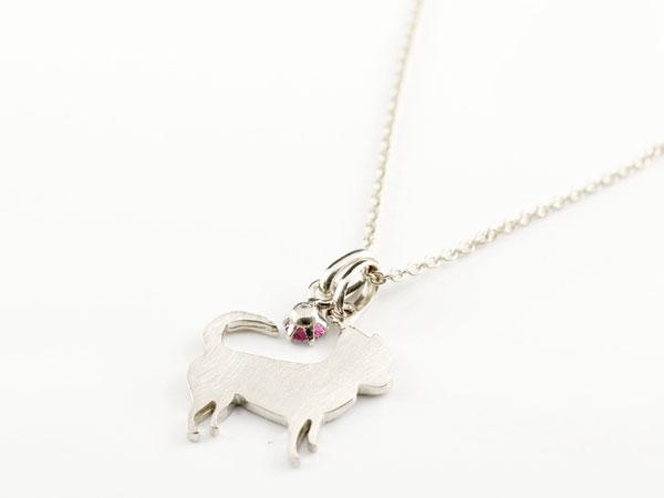 【送料無料】犬 ネックレス ルビー 一粒 ペンダント チワワ ホワイトゴールドk18 18金 いぬ イヌ 犬モチーフ 7月誕生石 チェーン 人気 贈り物 誕生日プレゼント ギフト 可愛らしい犬モチーフのペットジュエリー