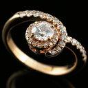 鑑定書付 婚約指輪 エンゲージリング ダイヤモンド リング 指輪 大粒 取り巻き ピンクゴールドk18 ダイヤ 18金 ストレート レディース ブライダルジュエリー ウエディング 贈り物 誕生日プレゼント ギフト ファッション お返し