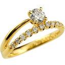 【送料無料】婚約指輪 エンゲージリング ダイヤモンド リング ダイヤ 0.46ct 一粒 大粒 指輪 イエローゴールドk18 k18 18金 ストレート レディース ブライダルジュエリー ウエディング 贈り物 誕生日プレゼント ギフト バレンタイン ホワイトデー