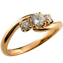 鑑定書付き ダイヤモンド リング 指輪 一粒 スリーストーン トリロジー ピンクゴールドk18 大粒 SIクラス レディース 18金 ストレート 送料無料 人気