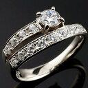 ショッピングピンキーリング 鑑定書付き SIクラス ダイヤモンド 婚約指輪 ホワイトゴールドk10 エンゲージリング エタニティ リング エンゲージ 一粒 大粒 リング ダイヤ 10金 送料無料