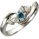 【送料無料】エンゲージリング 指輪 ブルーダイヤモン