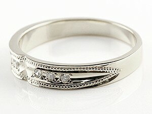 【送料無料】婚約指輪 エンゲージリング クロス ハードプラチナ ダイヤモンドリング ダイヤ ミル打ち pt950 ストレート 贈り物 誕生日プレゼント ギフト 純度の高いハードプラチナ950 婚約指輪