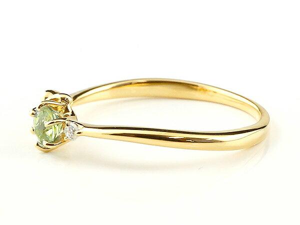 【送料無料】ピンキーリング エンゲージリング イニシャル ネーム H 婚約指輪 ペリドット ダイヤモンド イエローゴールドk18 指輪 アルファベット 18金 レディース 8月誕生石 人気 貴方だけの宝物を身に着ける喜びを…