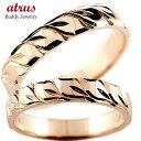 ハワイアンペアリング 人気 結婚指輪 ピンクゴールドk18 ハワイアンジュエリー2本セット 地金リング 18金 k18pg ストレート カップル 贈り物 誕生日プレゼント ギフト ファッション パートナー 送料無料