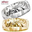 ショッピングGW ペアリング 結婚指輪 ハワイアンジュエリー マリッジリング ピンクゴールドk18 ホワイトゴールドk18 シンプル 人気 プレゼント 女性 送料無料 の 2個セット