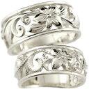 ショッピングハワイアン ペアリング ハワイアン プラチナ 人気 結婚指輪 ミル打ち 幅広 透かし 地金リング pt900 ストレート カップル 贈り物 誕生日プレゼント ギフト ファッション パートナー 送料無料