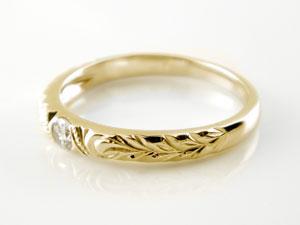 ハワイアン ペアリング 人気 結婚指輪 一粒ダイヤ イエローゴールドk18 ホワイトゴールドk18 18金 k18wg k18yg ストレート カップル 贈り物 誕生日プレゼント ギフト 結婚指輪 ペアリングハワイアン マリッジリング 人気