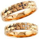 ハワイアンジュエリー ペアリング クロス ブラックダイヤモンド ダイヤモンド ダイヤ 結婚指輪 マリッジリング ピンクゴールドk18 18金...