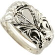 ハワイアンジュエリー ペアリング 人気 結婚指輪 マリッジリング ハート ミル打ち キュービックジルコニア シルバー925 ストレート カップル