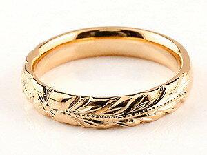 【送料無料】ハワイアンジュエリー ペアリング 結婚指輪  マリッジリング 地金リング リーガルタイプ ホワイトゴールドk18 ピンクゴールドk18 幅広 ミル打ち 18金 カップル 贈り物 誕生日プレゼント ギフト 結婚指輪 ペアリングハワイアン 手彫り マリッジリング 人気