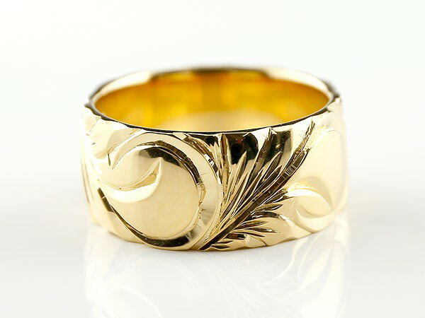 【送料無料】結婚指輪 ペアリング ハワイアンジュエリー ホワイトゴールドk10 イエローゴールドk10 幅広 指輪 ハワイアンリング 地金リング 贈り物 誕生日プレゼント ギフト 永遠に輝き続ける深彫りのハワイアンジュエリー