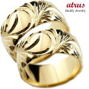 珠寶, 手錶 - 【送料無料】結婚指輪 ペアリング ハワイアンジュエリー イエローゴールドk18 リング 幅広 指輪 ハワイアンリング 地金リング マイレ スクロール ストレート 18金 贈り物 誕生日プレゼント ギフト ファッション