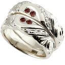 ショッピングハワイアン 結婚指輪 ペアリング ハワイアンジュエリー ガーネット ダイヤモンド シルバー 幅広 指輪 マリッジリング ハート ストレート カップル プロポーズ 記念日 誕生日 マリッジリング 贈り物 誕生日プレゼント ギフト ファッション パートナー
