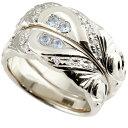 ショッピングプラチナ 結婚指輪 ペアリング ハワイアンジュエリー プラチナ ブルームーンストーン ダイヤモンド 幅広 指輪 マリッジリング ハート ストレート カップル プロポーズ 記念日 誕生日 マリッジリング 贈り物 誕生日プレゼント ギフト ファッション パートナー