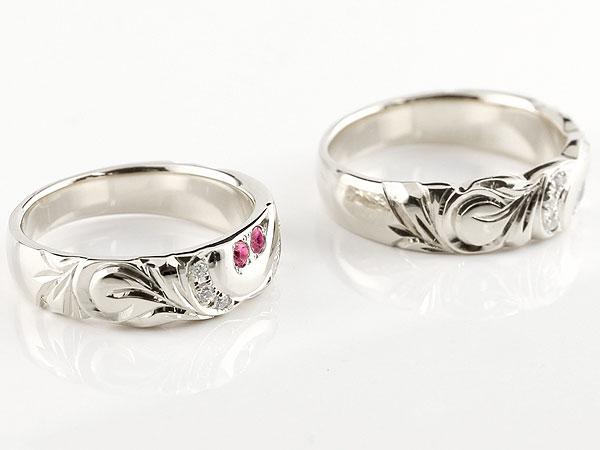結婚指輪 ペアリング ハワイアンジュエリー ルビー ダイヤモンド ホワイトゴールドk18 幅広 指輪 マリッジリング ハート ストレート カップル 18金 プロポーズ 記念日 誕生日 マリッジリング 贈り物 誕生日プレゼント ギフト 永遠に輝き続ける深彫りのハワイアンジュエリー