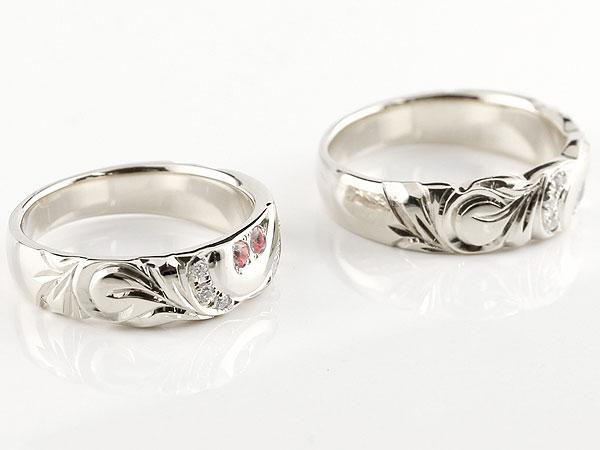 結婚指輪 ペアリング ハワイアンジュエリー ピンクトルマリン ダイヤモンド ホワイトゴールドk10 幅広 指輪 マリッジリング ハート ストレート カップル 10金 プロポーズ 記念日 誕生日 マリッジリング 贈り物 誕生日プレゼント ギフト 永遠に輝き続ける深彫りのハワイアンジュエリー