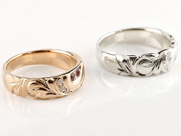 結婚指輪 ペアリング ハワイアンジュエリー ガーネット ダイヤモンド ピンクゴールドk18 ホワイトゴールドk18 幅広 指輪 マリッジリング ハート 18金 プロポーズ 記念日 誕生日 マリッジリング 贈り物 誕生日プレゼント ギフト 永遠に輝き続ける深彫りのハワイアンジュエリー