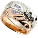 ショッピングハワイ 結婚指輪 ペアリング ハワイアンジュエリー タンザナイト ダイヤモンド プラチナ ピンクゴールドk18 幅広 指輪 マリッジリング ハート ストレート カップル 18金 プロポーズ 記念日 誕生日 マリッジリング 贈り物 誕生日プレゼント ギフト パートナー