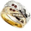 結婚指輪 ペアリング ハワイアンジュエリー ガーネット ダイヤモンド イエローゴールドk10 ホワイトゴールドk10 幅広 指輪 マリッジリング ハート 10金 プロポーズ 記念日 誕生日 マリッジリング 贈り物 誕生日プレゼント ギフト