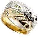 ペアリング 結婚指輪 ハワイアンジュエリー ペリドット ダイヤモンド イエローゴールドk18 ホワイトゴールドk18 幅広 指輪 マリッジリング ハート 18金 送料無料 の 2個セット