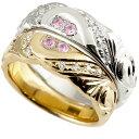 ショッピングハート 結婚指輪 ペアリング ハワイアンジュエリー ピンクサファイア ダイヤモンド イエローゴールドk18 ホワイトゴールドk18 幅広 指輪 マリッジリング ハート 18金 プロポーズ 記念日 誕生日 マリッジリング 贈り物 誕生日プレゼント ギフト パートナー