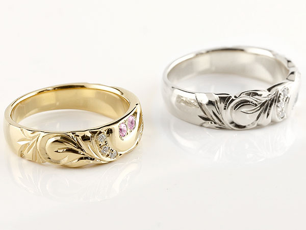 結婚指輪 ペアリング ハワイアンジュエリー ピンクサファイア ダイヤモンド プラチナ イエローゴールドk18 幅広 指輪 マリッジリング ハート 18金 プロポーズ 記念日 誕生日 マリッジリング 贈り物 誕生日プレゼント ギフト 永遠に輝き続ける深彫りのハワイアンジュエリー