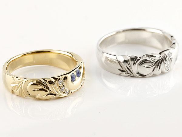 結婚指輪 ペアリング ハワイアンジュエリー アイオライト ダイヤモンド イエローゴールドk18 ホワイトゴールドk18 幅広 指輪 マリッジリング ハート 18金 プロポーズ 記念日 誕生日 マリッジリング 贈り物 誕生日プレゼント ギフト 永遠に輝き続ける深彫りのハワイアンジュエリー
