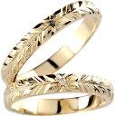 結婚指輪 ハワイアン ペアリング ブラックダイヤモンドダイヤモンド イエローゴールドk10 2本セット 10金 ダイヤ ストレート カップル 贈り物 誕生日プレゼント ギフト ファッション