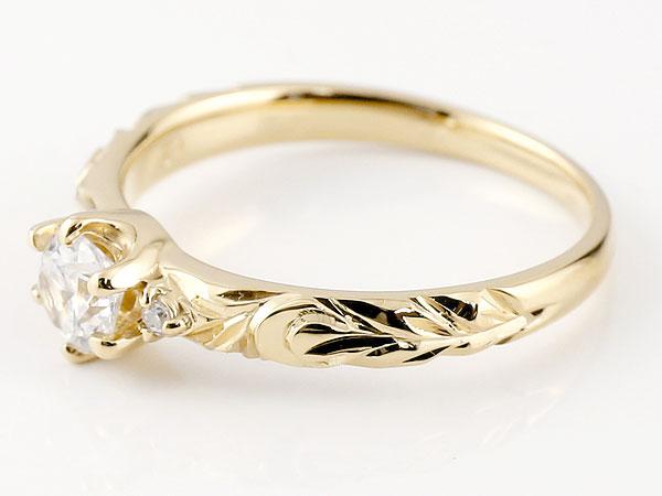 【送料無料】ハワイアンジュエリー ダイヤモンド リング 一粒 大粒 指輪 イエローゴールドk10 ハワイアンリング 10金 k10yg ダイヤ ストレート 贈り物 誕生日プレゼント ギフト 永遠に輝き続ける深彫りのハワイアンジュエリー