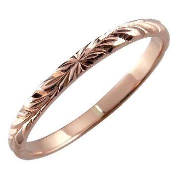 【送料無料】ハワイアンジュエリー リング 指輪 ピンクゴールドk18 ハワイアンリング 地金リング 18金 k18pg ストレート2.3 クリスマスプレゼント
