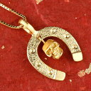ショッピングホース 純金 メンズ 馬蹄 ドクロ ネックレス トップ ホースシュー k24 ペンダント 24金 ゴールド 男性 スカル 髑髏 蹄鉄 バテイ 送料無料