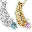 ショッピングサンタ コスプレ ネックレス メンズ フェザー 羽 ペアネックレス ピンクサファイア サンタマリアアクアマリン チェーン 人気 18金 カップル 男性用 シンプル 青い宝石 の 送料無料
