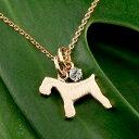 ショッピングダイヤ メンズ 犬 ネックレス トップ ダイヤモンド 一粒 ペンダント シュナウザー テリア系 ピンクゴールドk18 18金 いぬ イヌ 犬モチーフ 4月誕生石 チェーン 人気 18k