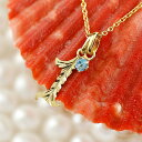 18金 18k ハワイアンジュエリー 数字 1 ブルートパーズ ネックレス イエローゴールドk18 ナンバー チェーン 人気 11月誕生石 青い宝石 の 送料無料 LGBTQ ユニセックス 男女兼用