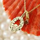 ショッピングハワイ ハワイアンジュエリー メンズ 数字 0 ガーネット ネックレス ペンダント トップ イエローゴールドk10 ナンバー チェーン 人気 1月誕生石 10金 シンプル 赤い宝石 の 送料無料