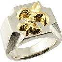 メンズ 印台リング 幅広 指輪 ユリの紋章 シルバー イエローゴールドk18 コンビリング ピンキーリング18金 ストレート 男性用 贈り物 誕生日プレゼント ギフト バレンタイン ホワイトデー