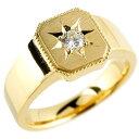 楽天ジュエリー工房アトラス【送料無料】新作 メンズ ダイヤモンド イエローゴールドk18 リング 印台 指輪 ダイヤ 一粒 ダイヤモンドリング 18金 ストレート 男性用 贈り物 誕生日プレゼント ギフト エンゲージリングのお返し