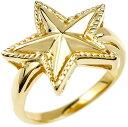 新作 メンズ リング イエローゴールドk18 星 指輪 スター ミル打ち 18金 地金 男性用
