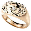 ショッピングピンクゴールド メンズ ハワイアンジュエリー リング ダイヤモンド ピンクゴールドk18 印台 指輪 幅広 ハワイアン スクロール ダイヤ 一粒 18金 男性用 エンゲージリングのお返し