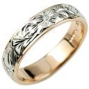 ショッピングハワイアン ハワイアンジュエリー メンズ プラチナリング エンゲージリング 婚約指輪 指輪 コンビリング ピンクゴールドk18 pt900 地金 ピンキーリング リング