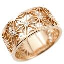 ショッピングピンクゴールド メンズ リング ピンクゴールドk18ダイヤモンド ダイヤ 幅広 麻の葉 模様 和柄 切子 和モダン 透かし 指輪 ストレート 18金 男性用 地金 コントラッド 東京
