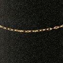 切り売り ネックレス イエローゴールドk18 チェーン ペダルチェーン 鎖 レディース 18金 地金ネックレス