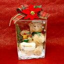 プレゼント用 ラッピング くま ぬいぐるみ プレゼント プリザーブドフラワー ブーケ 巾着 ギフトラッピング ジュエリーケース 指輪 ピアス ネックレス ファッション Xmas Christmas