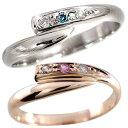 【送料無料】甲丸 ペアリング 結婚指輪 ダイヤモンド ピンクサファイア ホワイトゴールドk18 ピンクゴールドk18 結婚式 18金 ダイヤ ストレート カップル クリスマスプレゼント
